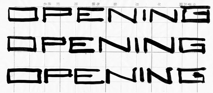 OPENING, title, brush & ink